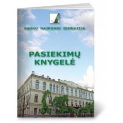 Kauno Maironio gimnazija