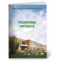 Lekėčių vidurinė mokykla