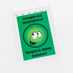 Įsivertinimo kortelės. Rusų...