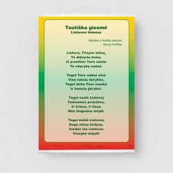 Lietuvos himnas